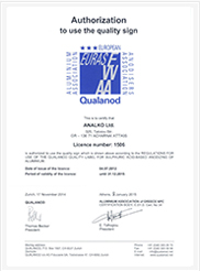 Analko_LTD_certification_4-small1